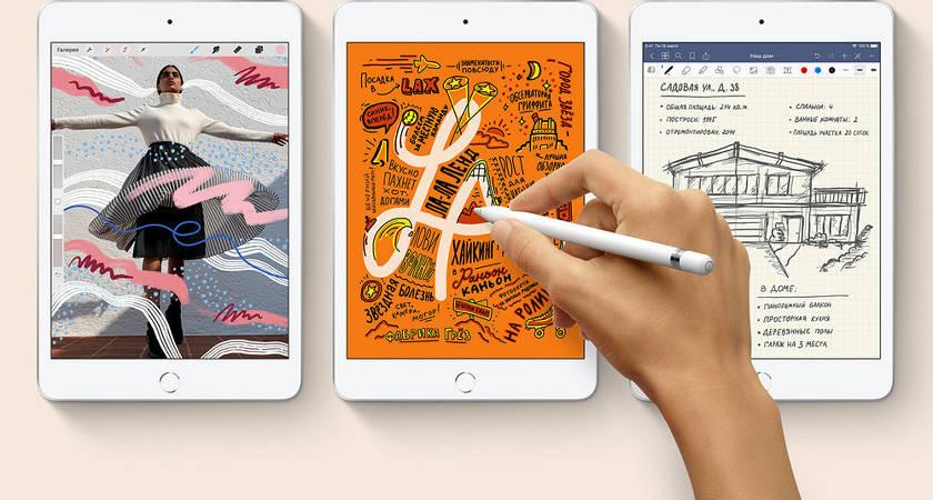 Новые iPad Air и iPad mini официально представлены: в Apple назвали цены