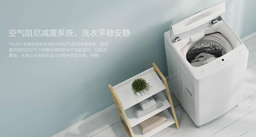 Redmi 1A – новая стиральная машинка от Xiaomi за 120$