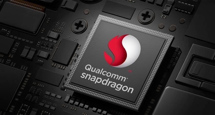 Qualcomm готовится к выпуску процессора Snapdragon 865 нового поколения