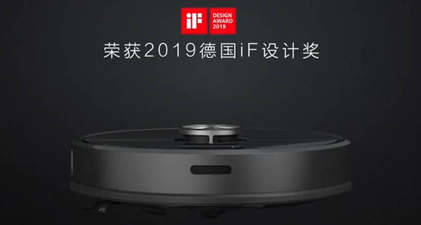 Roborock Sweep T6 – представлен новый робот-пылесос от Xiaomi с рекордной автономией