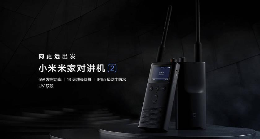 Компания Xiaomi представила новую рацию Mijia Walkie Talkie 2