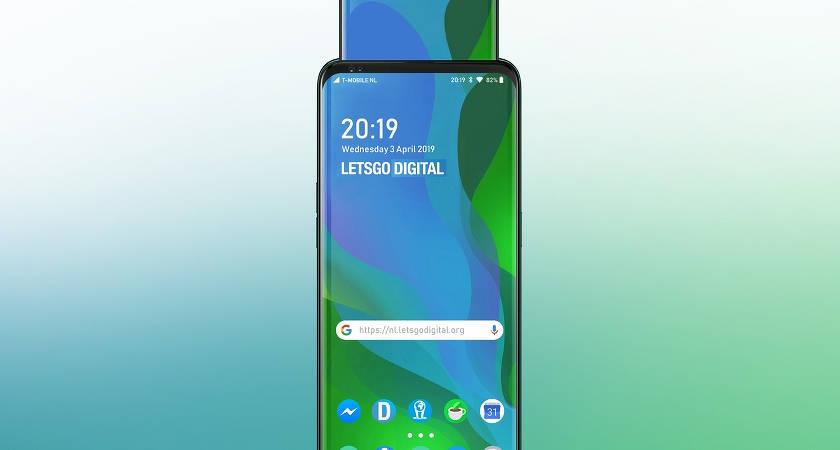 Oppo запатентовала смартфон с выезжающим экраном