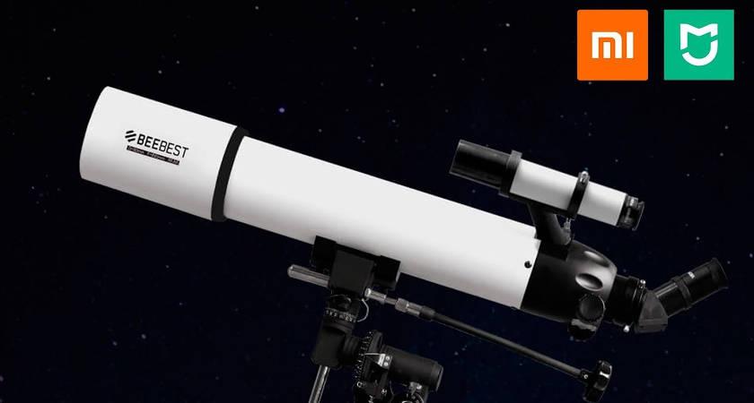 Представлен новый телескоп от Xiaomi