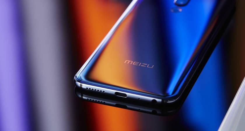 Названа цена смартфона Meizu 16s