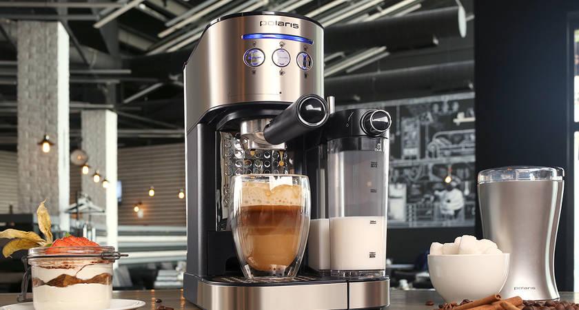 Компания Polaris представила новую кофеварку с капучинатором и Coffee Non-Stop