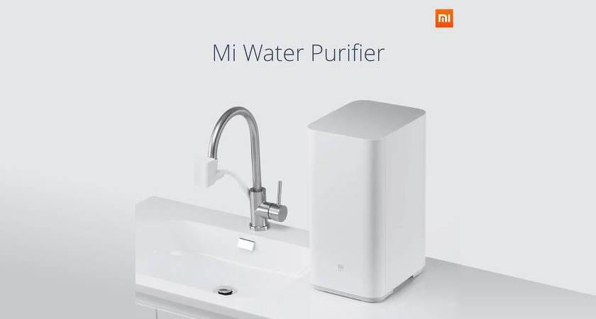 Xiaomi Mi Water Purifier 600G – первый очиститель, собравший 18.4 млн юаней на краудфандинговой платформе